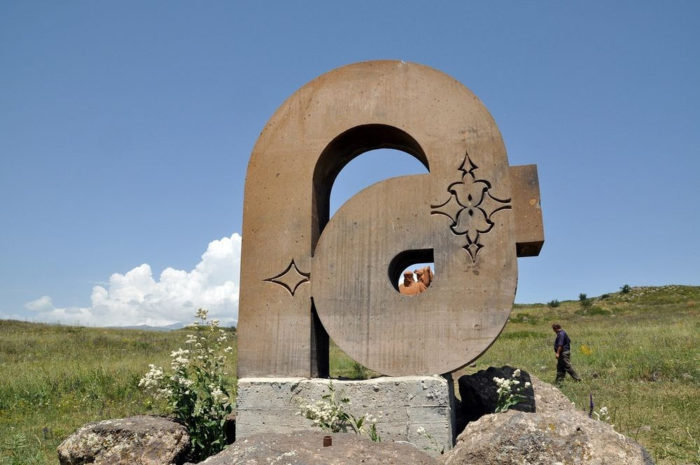 armenian-alphabet-monument-3