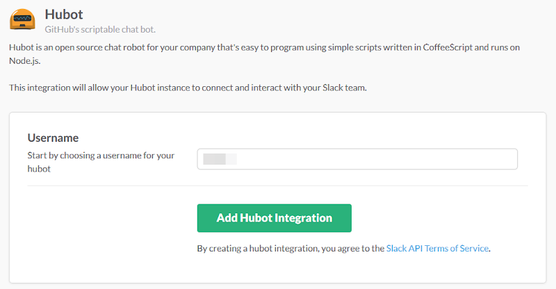 hubot_chain_heroku_slack_input_name.png