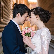 Wedding photographer Marina Piryazeva (Pi-photo). Photo of 01.09.2017