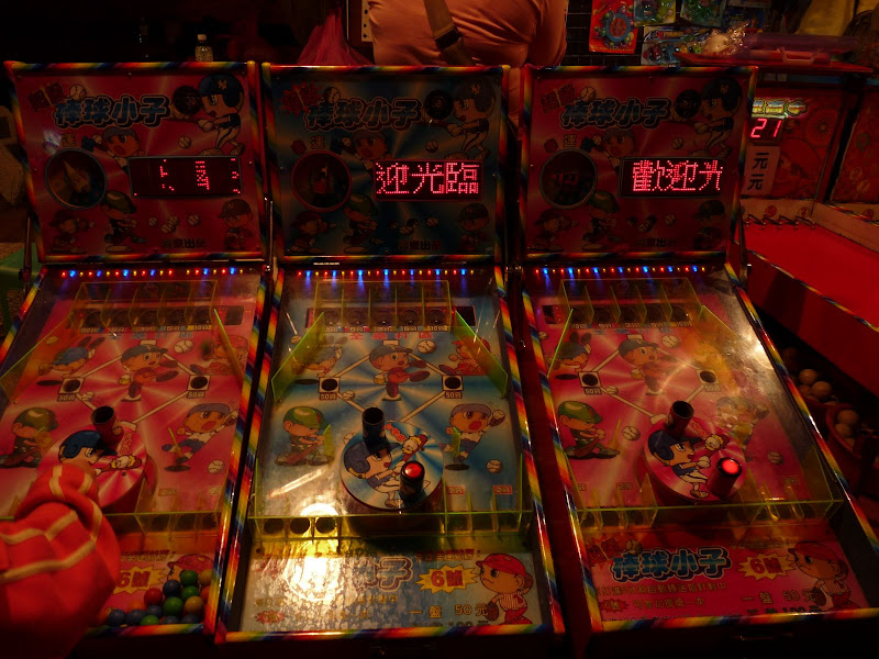 TAIWAN  5 days Around Taiwan Fevrier 2009 - autourdetaiwan%2B253.jpg