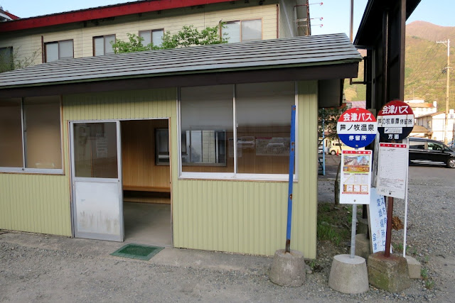 芦ノ牧車庫バス停
