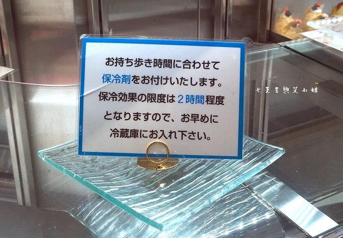 22 新宿高野 TAKANO 東京池袋西武百貨 水果蛋糕 草莓蛋糕