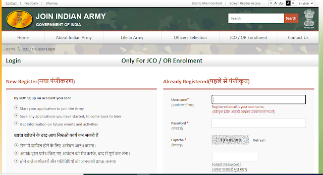Join Indian Army 2020 Railly