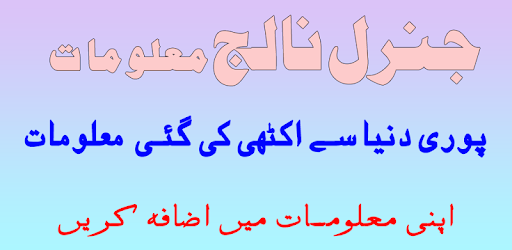crocodile paragraph in urdu Vagina meaning in urdu you are seeing urdu meaning of english word vagina at dictionary english to urdu remember عورت کے رحم کی نلی۔ مہبل۔ فرج۔ اندام نہانی is the urdu translation of english word vagina  you can translate english words or sentences or paragraphs into urdu at english to urdu.