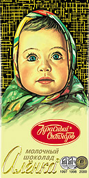 Russian Confectionaries 89