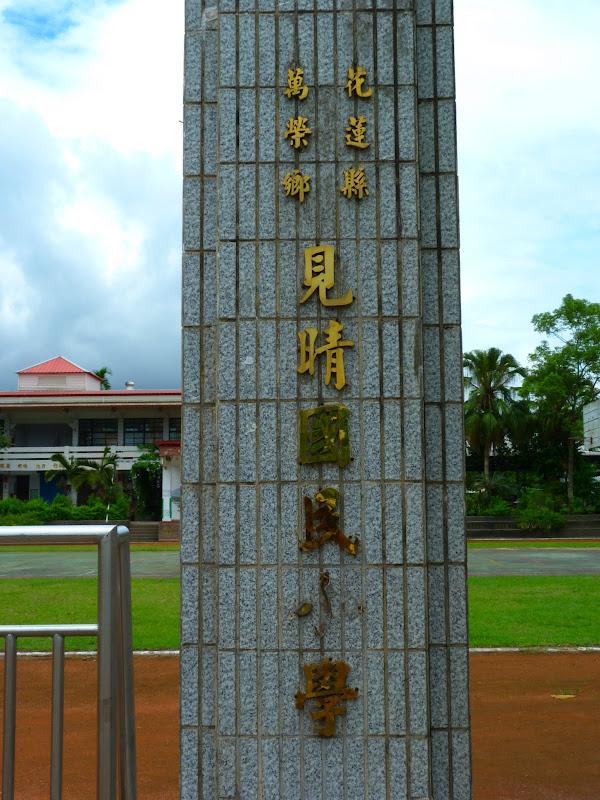 Jien Ching Village