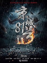 The House That Never Dies II China Movie