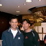 樂華會週年聚餐 (香港.九龍灣 16/04/2006)