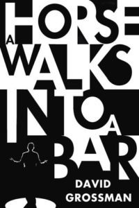 A-Horse-Walks-into-a-Bar-200x300