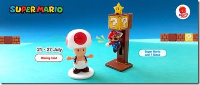 Super Mario X Mcdonald 05