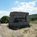 בתי כנסת עתיקים במירון Meron Synagogues