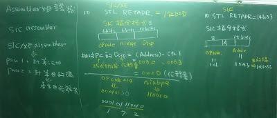 SIC 和SIC/XE目的碼比較