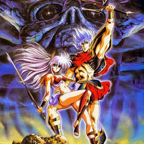 Manga Scan Legend of Lemnear [eng]