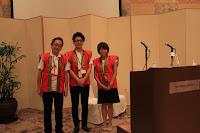 2012-09-09 京都部部会 式典