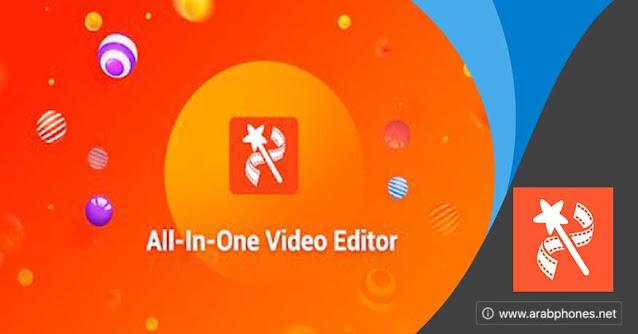 تحميل محرر الفيديو VideoShow Premium مهكر آخر اصدار