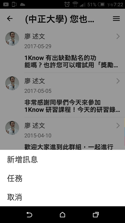 [Screenshot_20171105-192210%5B4%5D]