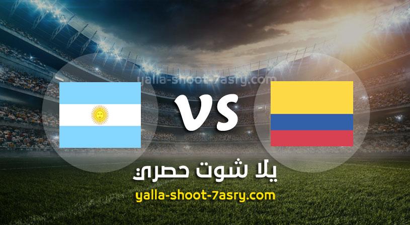 مباراة كولمبيا والأرجنتين