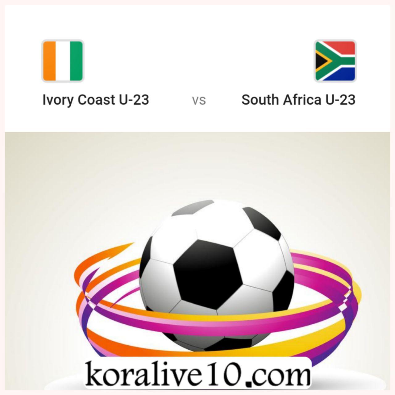 موعد مباراة ساحل العاج الأولمبي وجنوب أفريقيا الأولمبي في بطولة إفريقيا تحت سن 23 سنة | كورة لايف