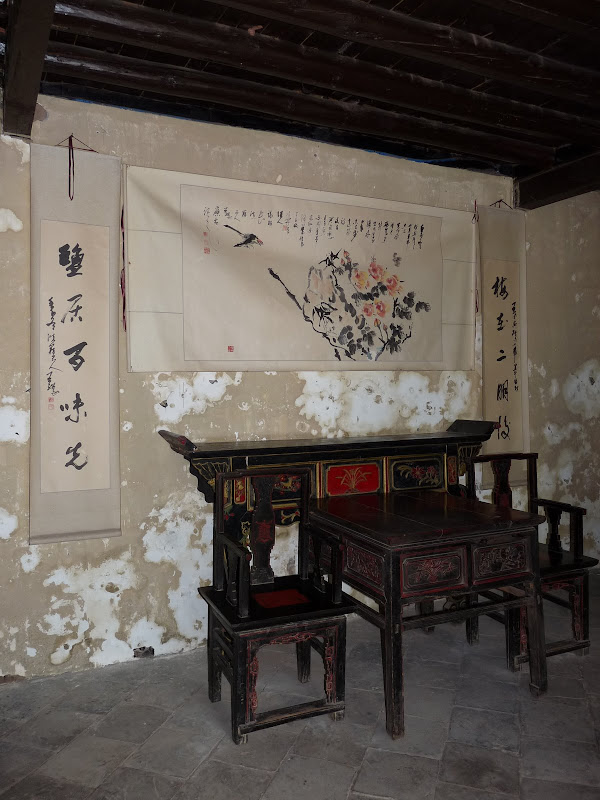Demeure historique .Wu Family courtyard..