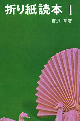 portada de Origami Dokuhon