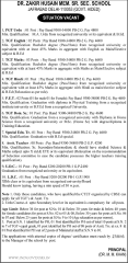 Dr-Zakir-Hussain-Memorial-Senior-Secondary-School-Vacancy-2016