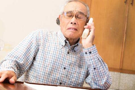 Survei: Seberapa Sering Orang Jepang Kentut Diam-diam?