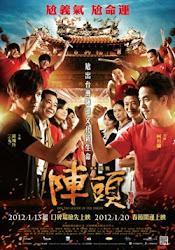 Din Tao: Leader of the Parade - Trống quyền tranh đấu