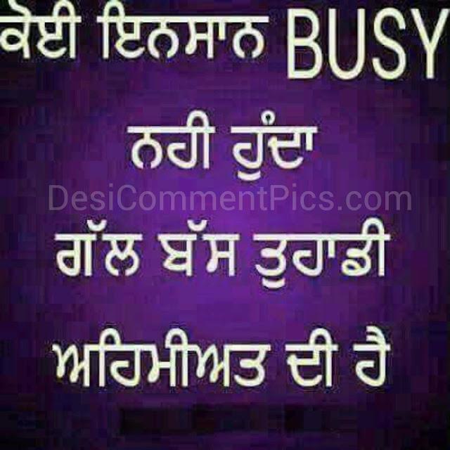 Gal Tan Bus Ahmiat Di Hundi aa Punjabi Quote