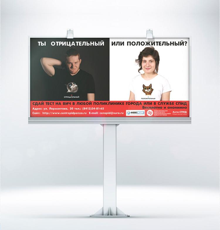 design-mediabuying_svmp (2).jpg