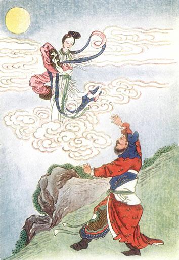 Goddess Chang O Image