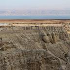 Israel - Qumran