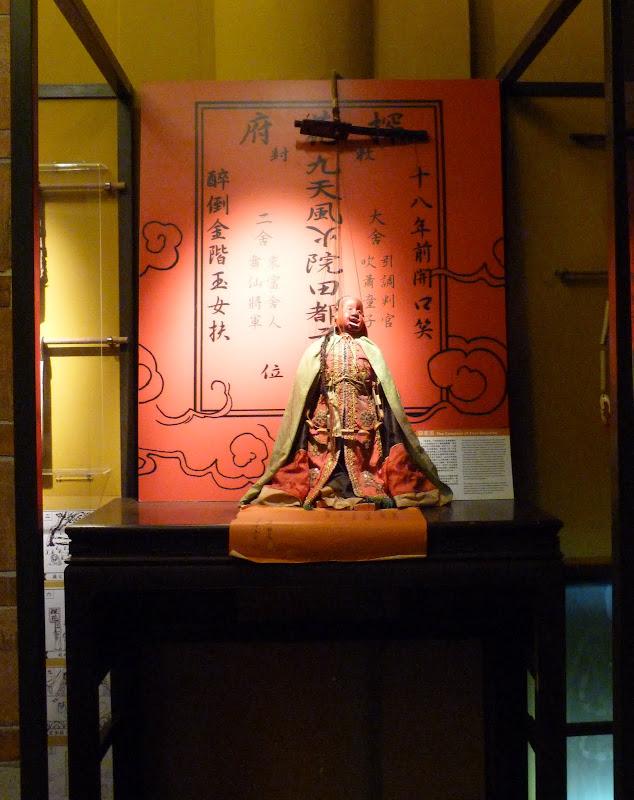 Taipei Dadaocheng. Lin Liu - P1230479.JPG