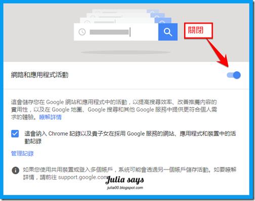 googleactivity02