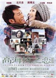 Romancing in Thin Air II - Cao Hải Bạt Chi Luyến - Tình yêu và mực nước biển 2
