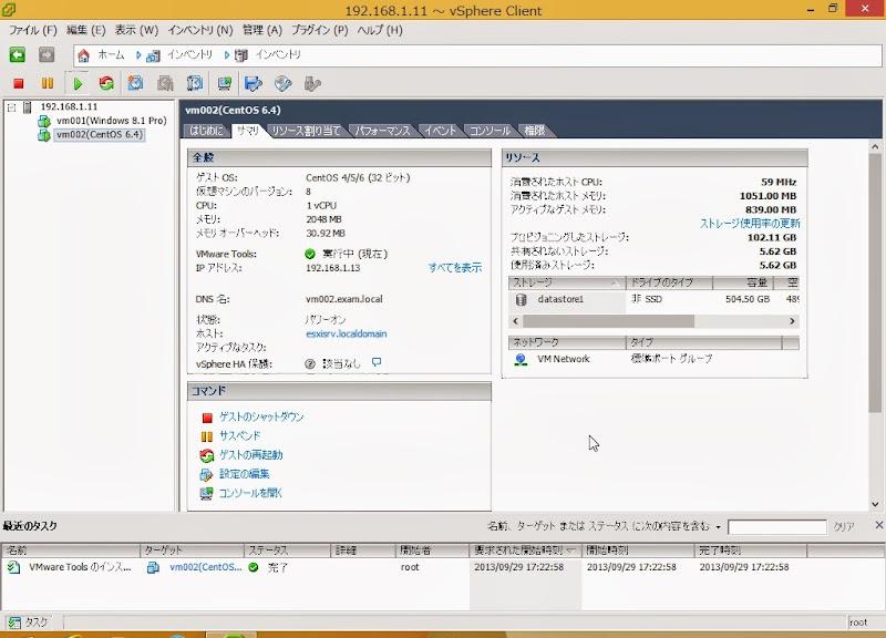 vmware tools esx 6.0