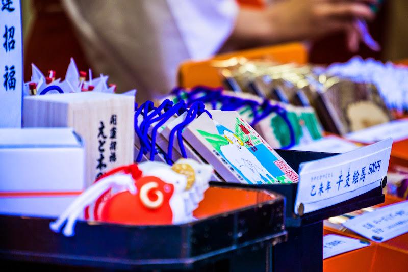 箱根神社 写真9