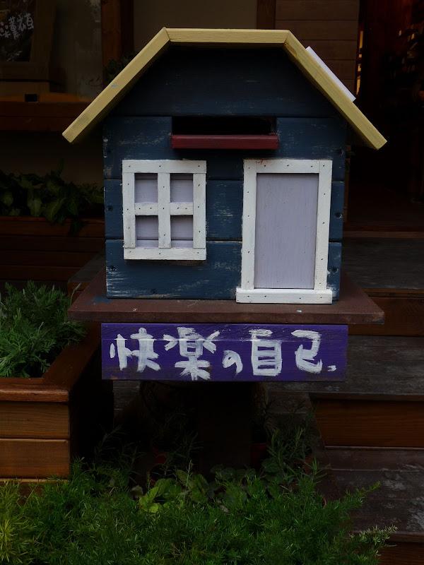 TAIWAN. Chuifen ou Jioufen ...et Keelung ( Nord de Taipei) - jiofen%2B162.jpg