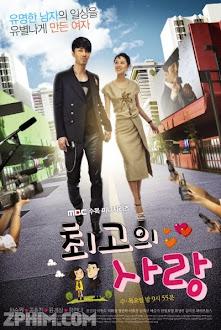 Tình Yêu Tuyệt Vời - The Greatest Love (2011) Poster