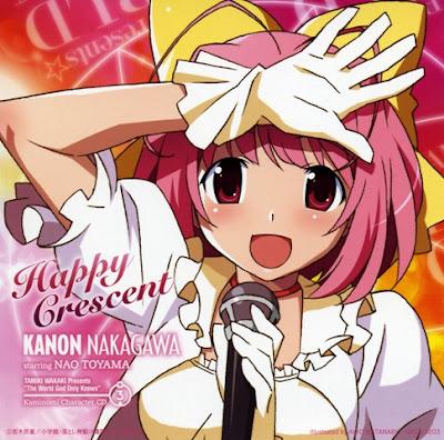 The World God Only Know, Kanon Nakagawa