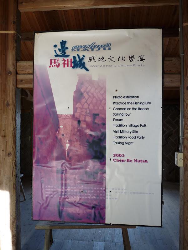 TAIWAN .Les Iles MATSU - P1280902.JPG