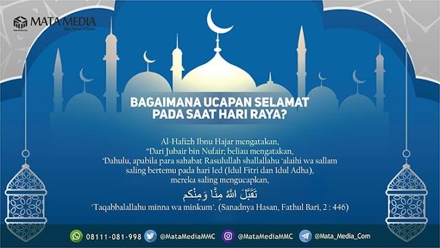 Ucapan Hari Raya Mengikut Sunnah Nabi s.a.w