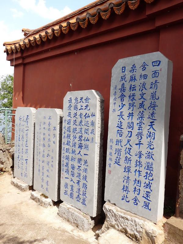 Chine .Yunnan . Lac au sud de Kunming ,Jinghong xishangbanna,+ grand jardin botanique, de Chine +j - Picture1%2B106.jpg