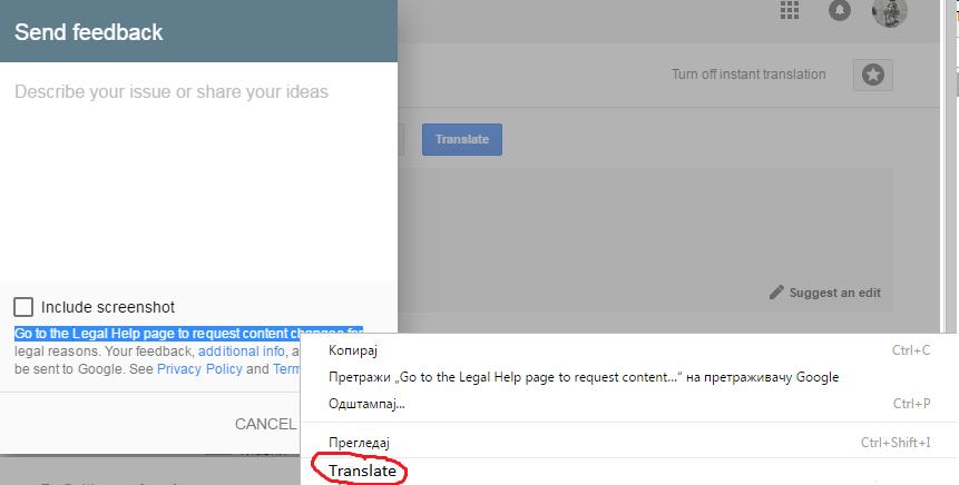 idea(?!) - Gmail Help