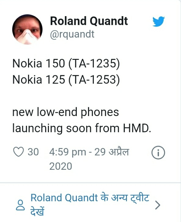 Nokia will soon launch two new feature phones Nokia 125 and Nokia 150 in the market.Their price has been revealed before launch.