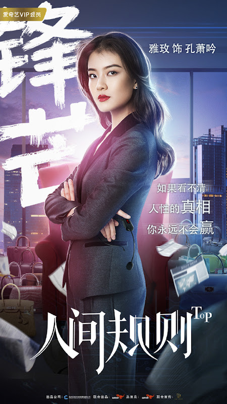 Top China Web Drama