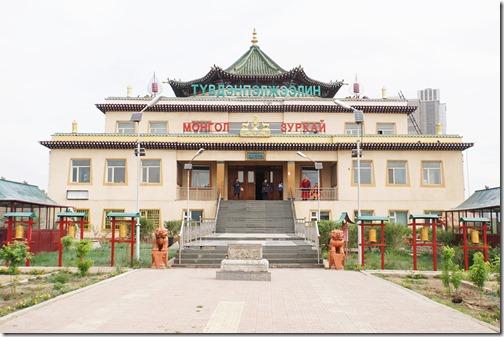 Mongolia139
