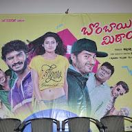 Bombayi Mithai Movie Pressmeet Photos