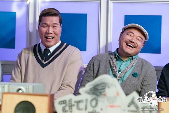 라디오스타 박중훈 서장훈 김흥국 배순탁
