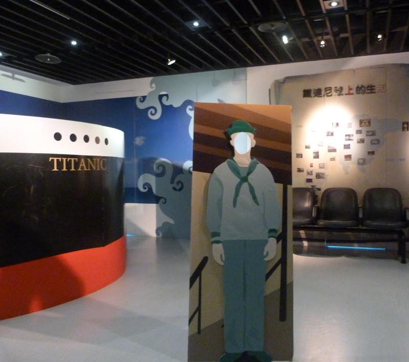 Taipei. Evergreen Maritime Museum. - P1340983.JPG