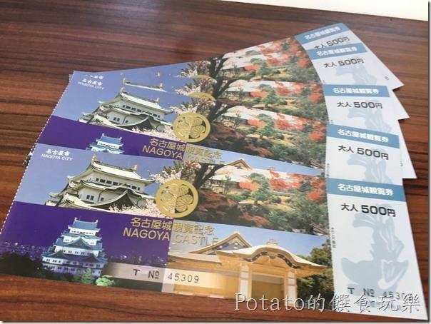 名古屋城的票價